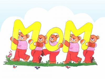 Sweet Mom ppt backgrounds