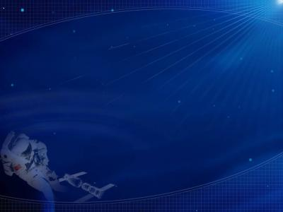 Blue Alien ppt backgrounds