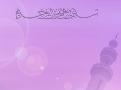 Ramadan template mosque ppt backgrounds