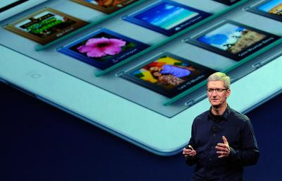 Tim Cook Apples CEO for Technology Presentations ppt backgrounds